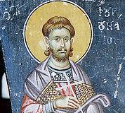 Фортунат , апостол от 70-ти