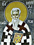 Святитель Мефодий Патарский.
