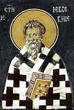 Святитель Евсевий Самосатский.