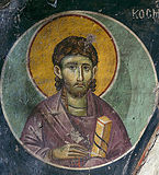 Святой мученик бессребренник Косма Римский