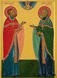 Священномученики Иоанн Честнов и Леонтий Гримальский