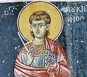 Мученик Лукиан Римский