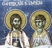 Мученики Прокл и Иларий