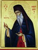 Преподобный Никодим Святогорец.