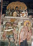 Святитель Афиноген Пидахфойский