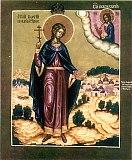 Святой мученик Георгий Новый, Болгарский