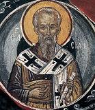 Святитель Сила (Силос) , епископ Коринфский, апостол от 70-ти