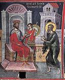 Праведный Иосиф Аримафейский
