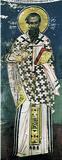 Святитель Стефан I Римский
