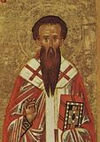 Преподобный Василий Декаполит, исповедник.