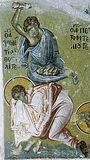 Священномученик Дометий Персиянин