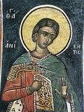 Мученик Аникита Никомидийский