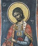 Мученик Фотий Никомидийский.