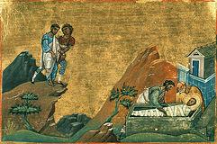 Пророк Михей Морасфитянин