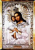 Икона Божией Матери ''Взыскание погибших''