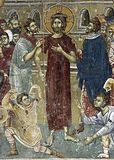 Уничижение Христа
