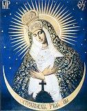 Виленская-Остробрамская икона Божией Матери.