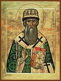 Святитель Иов, патриарх Московский и всея Руси.