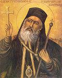 Священномученик Григорий V, патриарх Константинопольский.