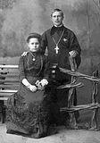 Священник Александр Гневушев с супругой Клавдией Андреевной