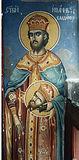 Мученик Иоанн-Владимир, князь Сербский.