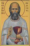 Священномученик Философ Орнатский.