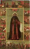 Преподобный Петр, царевич Ордынский