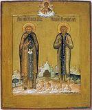 Прп., Христа ради юродивый Симеон Палестинский и  Иоанн