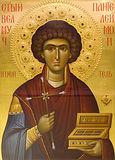 Святой великомученик Пантелеимон.
