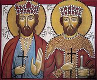 Святые мученики Луарсаб и Арчил