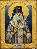 Свт. Серафим, Софийский чудотворец.