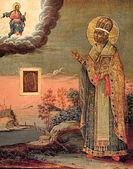 Святитель Никита, епископ Новгородский.