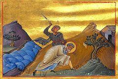 Мученичество святого Феодора, епископа Александрийского.