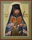Свт. Иоанн (Максимович), архиепископ Шанхайский и Сан-Францисский