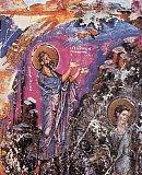 Молитва  пророка Иезекииля