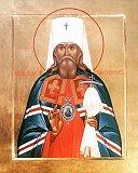 Священномученик митрополит Серафим.