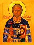 Священномученик протпресвитер Александр Хотовицкий