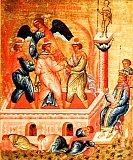 Три отрока в пещи огненной. (Анания, Азария и Мисаил)