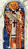 Святитель Григорий Армянский.