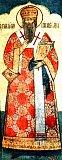 Святитель Григорий Великий, Двоеслов, папа Римский