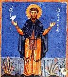 Преподобный Григорий Декаполит.