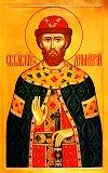Благоверный великий князь Димитрий Донской.