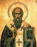 Святитель Порфирий, архиепископ Газский.