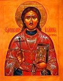 Священномученик протоиерей Иоанн Кочуров.