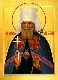 Священномученик митрополит Серафим (Чичагов).