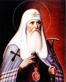 Святитель Ермоген, патриарх Московский и всея России.