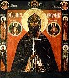 Святой князь Игорь Черниговский.