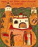 Страдания святых новых мучеников на Соловках