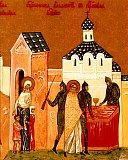 Образ безымянной святой жены с детьми. Арест священника в храме во время богослужения.