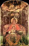 Икона Пресвятой Богородицы ''Державная''